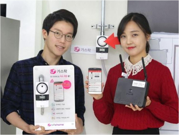 LG U Launches Gaslock The Home IoT Service Enabling Gas Valve Remote Control
